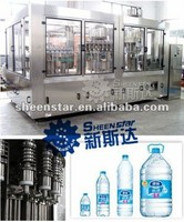 hot export Water filling corporation / firm / machine