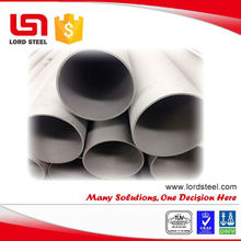 minimum or average steel pipe wall thickness 2mm 120mm