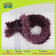 hand knitting manufacturer online sale acrylic tail yarn from China