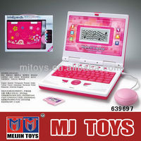 Kids plastic learning toy, notebook learning machine