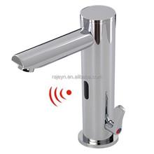 touchless sensor lavatory mixer