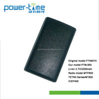 Lithium li-ion rechargeable Battery Pack 3.7v 2200mah battery pack FTN6574 radio MTP850 TETRA SERIES MT800/CEP400 (PTM-850)