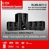 homeuse or outdoor 5.1ch Multimedia Speaker system usb/sd mini speaker