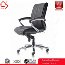 office chair specification/best ergonomic office chair/chair office