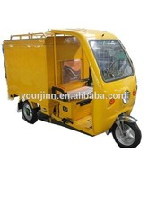 postal service logistics electric mini car/ tricycle