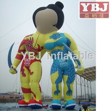inflatable LXXIX cartoon