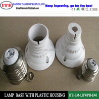 plastic led light housing E40