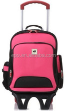 Primary Trolley School Backpack Bags for Grade 1-4-6 Students