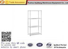 Office/Home Organizer 4-Tier wire Shelving Unit Chrome Steel Frame Ventilated Shelf