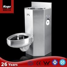 Kuge brand Stainless steel western prison toilet