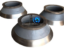 manganese cone crusher mantle