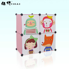 Lovely DIY Plastic Children Storage Cube for Keeping toys ( YK - 9023 )