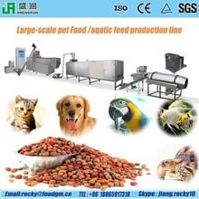 pet animal food facilities