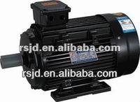 pole changing induction motor