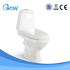 China supplier bathroom sanitary wares water saving toilet W8001