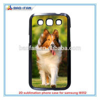 2D Blank Sublimation Phone Case pc case for Samsung I8522 customized printable phone case