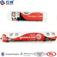 Genaral purpose mastic sealant with neutral curing silicone sealant