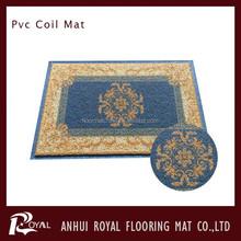 2015 Home Fashion belgium carpet/PVC coil mat