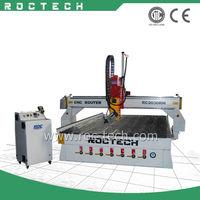 Furniture Making Machine RC2030RH CNC Router/auto tool change cnc