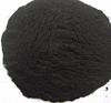 Sodium Humate/Fertilizer Grade Sodium Humate