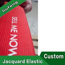 garment jacquard elastic accessories
