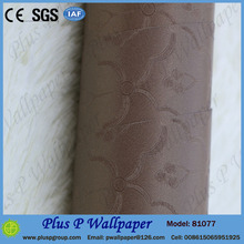 Elegant decorative wallpaper Beautiful educational wallpaper