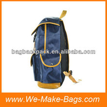 Pretty distinctive promotional backpack
