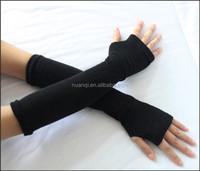Ready to Ship- Soft Knitted Black Unisex Black Baseball Arm Sleeve