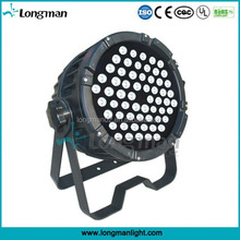 IP65 dmx waterproof cheap led stage lighting for club