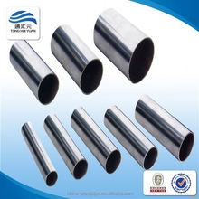 bona stainless steel pipe corrosion resistant stainless steel pipe