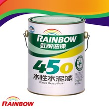 High quality water base interior decoration coating with matt mortar cement paint