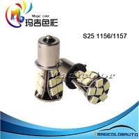 Auto LED Light S25 BAY15S/BAY15D 1156/1157 21SMD 5050 Car LED Light Brake