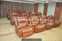 Gold home theater sofa set