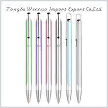 Hot selling cheap custom shake metal ball pen