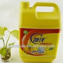 Designer branded detergent firm