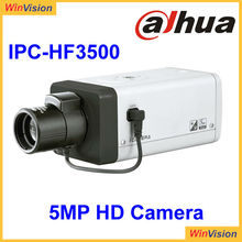 dahua 5.0 mp ip camera poe and the ip camera rtmp rtsp function IPC-HF3500