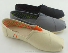 comfortable men's flat casual shoes