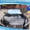 /p-detail/la-decoraci%C3%B3n-de-pegatina-de-vinilo-camale%C3%B3n-solar-tinte-coche-pel%C3%ADcula-pel%C3%ADcula-de-la-ventana-300004511306.html