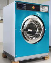 Automatique machine à laver le linge avec des pièces ( 10 kg, 12 kg, 15 KG )