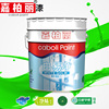 Caboli solvent-based paint/high quality/free sample