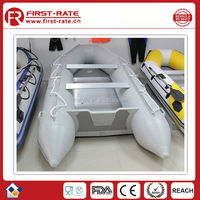 2.3M inflatable boat