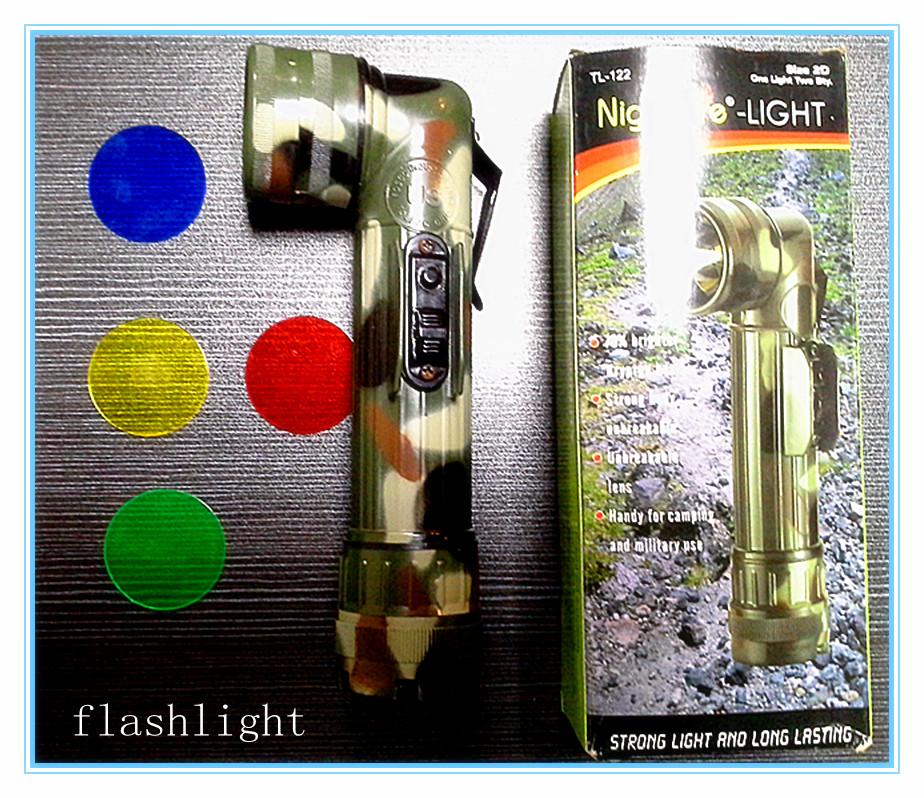 Flashlight 1_ .jpg