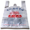 Best popular factory direct supply white plastic bag for shopping with low price and good quality