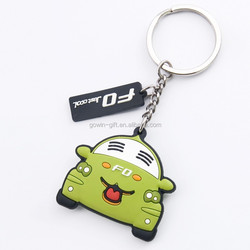 custom design rubber keychain,rubber motorcycle keyrings