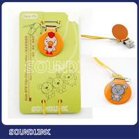 BTE hearing aid protector for phonak hearing aid from china soundlink
