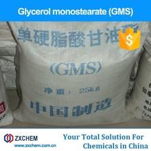 Glycerol Monostearate(GMS) cas 123-94-4
