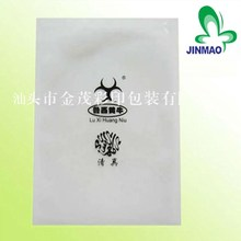 professional manufacture with over 20 years experience to specialize in sea food vacuum bags