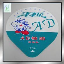 embossed heat seal printed yogurt cup aluminum foil lid film