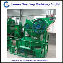 convenient to operate Peanut Shelling Machine/Sheller