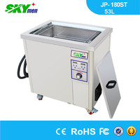 53L large industrial ultrasonic cleaner with sweep